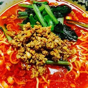 【7】担々麺