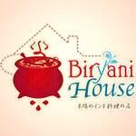 カレーとビリヤニ専門店 Biryani House