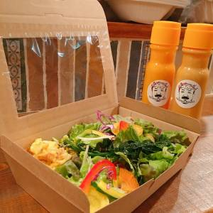 サラダbox