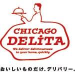 シカゴデリータ 加古川店