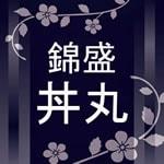 錦盛 丼丸 世田谷区役所前店