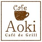 カフェ・ド・グリル Aoki