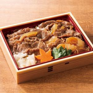 牛すき焼き弁当
