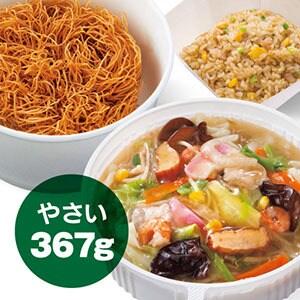 野菜たっぷり皿うどん(チャーハンセット)