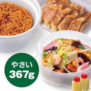 野菜たっぷり皿うどん(ぎょうざ10個セット)