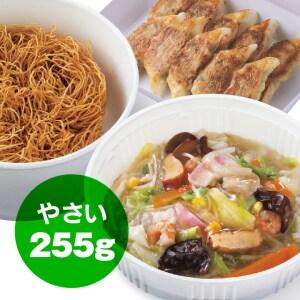 長崎皿うどん(ぎょうざ10個セット)