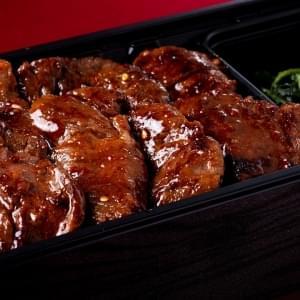 【タレ】ハラミの焼肉弁当