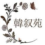 本格中華料理 錦楽軒 世田谷店