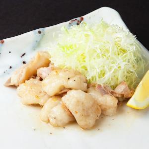 【塩ダレ】熟成牛ホルモン丼 150g
