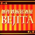 お好み焼き・もんじゃ・焼そば BEJITA