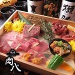 焼肉弁当 肉八 道頓堀本店