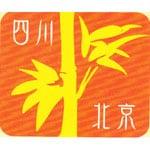 中国料理 竹園 天神本店