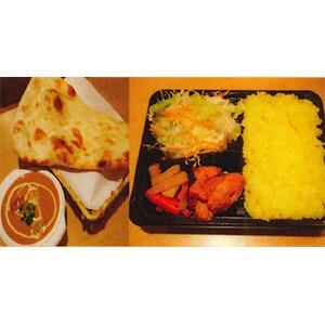 【ランチ】Bランチセット/B Lunch Set 中サイズ/(R)