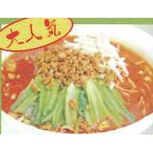 【43】担々麺