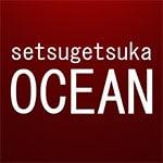setsugetsuka OCEAN