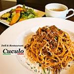 イタリア料理 ククーロ Cuculo