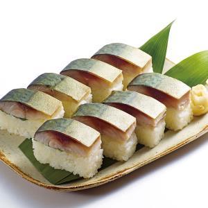さば棒寿司 【K10】8コ