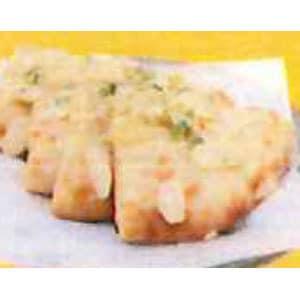 【50】ガーリックチーズナン/Garlic Cheese Nan