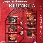 ネパールレストラン クンビラ