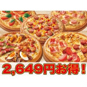 【ネット限定】5枚セット 【通常価格】Mサイズ8649円(税込)→