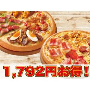 【ネット限定】2枚セット 【通常価格】Mサイズ4492円(税込)→