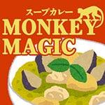 スープカレー MONKEY MAGIC