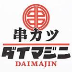 串カツ ダイマジン