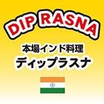 本場インド料理ディップ ラスナJR吹田駅前店