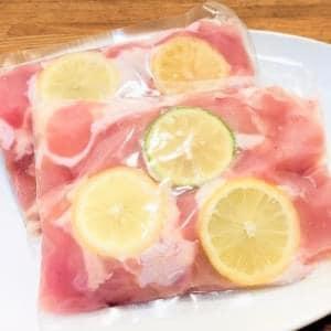 信玄鶏塩レモン焼き(500g) ※要加熱