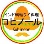 インド料理&タイ料理 四谷店 コヒノール Kohinoor