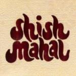 シシュマハル