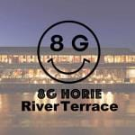 8G Horie RiverTerrace Restaurant