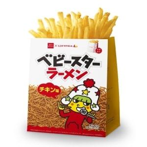 ふるポテ ベビースターラーメン(チキン風味)