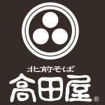 北前そば 高田屋 目黒駅前店