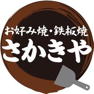 牛タン塩焼