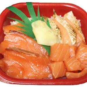 サーモン3種丼