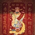 鴻福餃子王