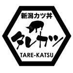 食べログとんかつ百名店「新潟カツ丼 タレカツ 日比谷店」