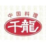 中国料理 千龍