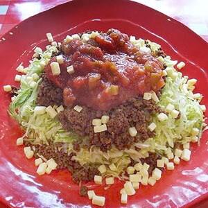 【名物】タコライス/Taco Rice