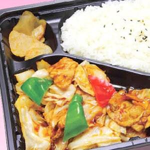 郷味弁当(ランチ)