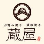 お好み焼き・鉄板焼き 蔵屋 大手町本店