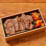 ハラミBento Skirt Steak Bento