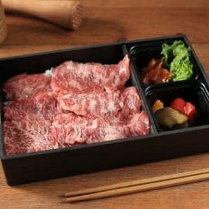 【塩】黒毛和牛霜降り カルビBento 【Salt】Kalbi Bento
