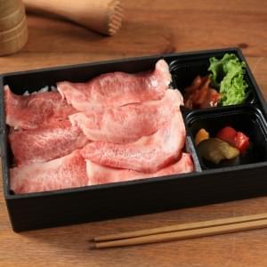 【塩】黒毛和牛A4ランク 特選上カルビBento 【Salt】Special Kalbi Bento