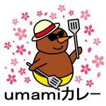 umamiカレー
