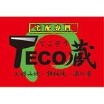 宅配 お好み焼き・酒の肴 TECO蔵