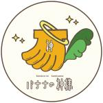 バナナの神様 自由が丘店