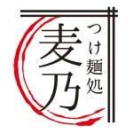 つけ麺処 麦乃 新宿西口店