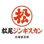 松尾ジンギスカン 銀座店